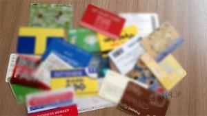 大量のカード類